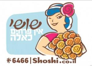 shoshi flowers